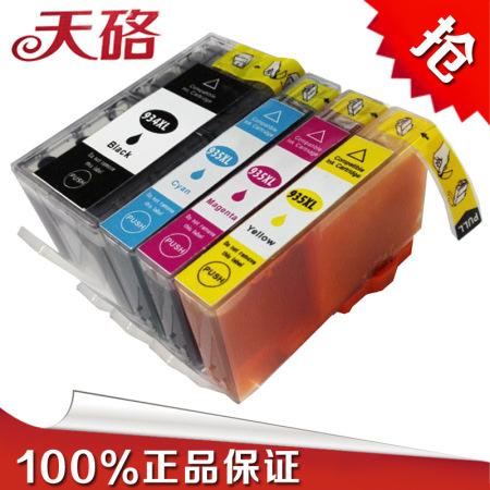 打印机墨盒使用知识